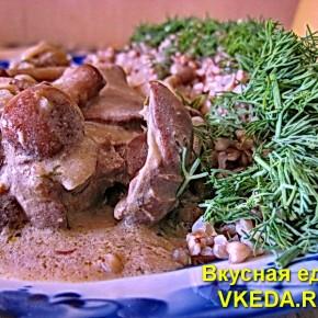 Куриная печень с грибами в сметане
